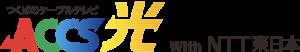 accshikari_logo